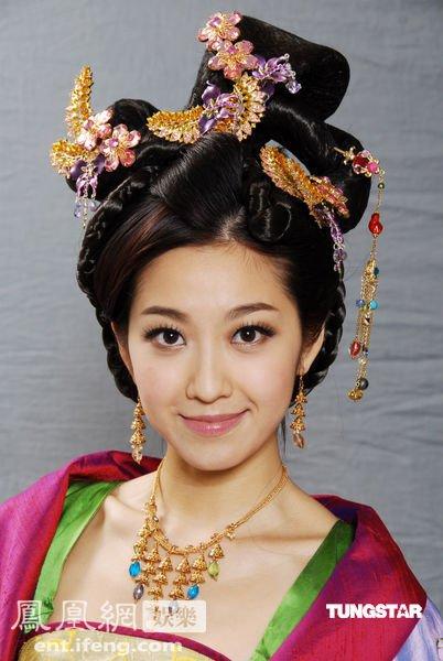 杨贵妃电影观看三级