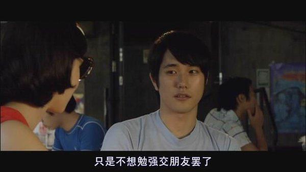 绝伦少年中文字幕 mp4