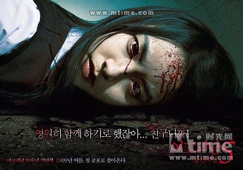 韩国电影肚脐卫生间