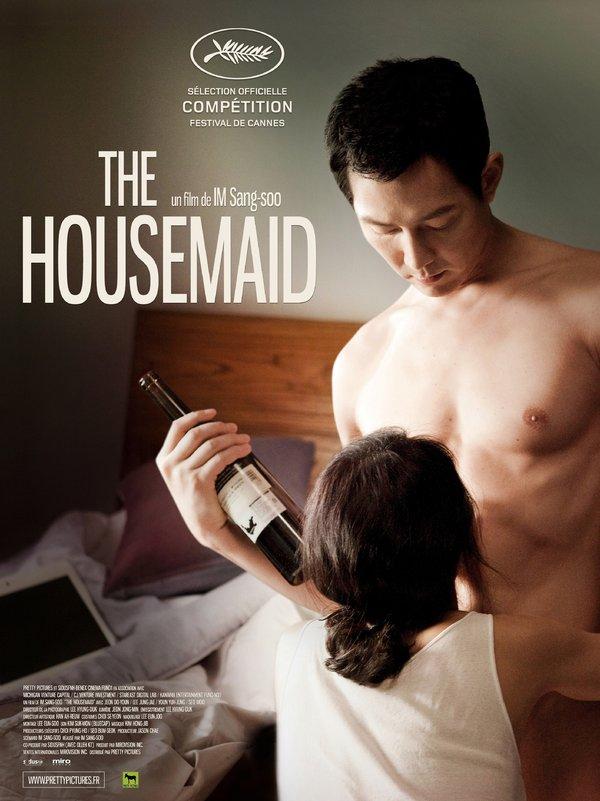 下女The Housemaid 电影图片 | 电影剧照 | 高