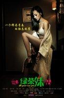 日本av天堂电影