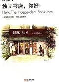 【广播经典】 - 爱书公寓 - 爱书公寓:爱看,爱听,爱学习。