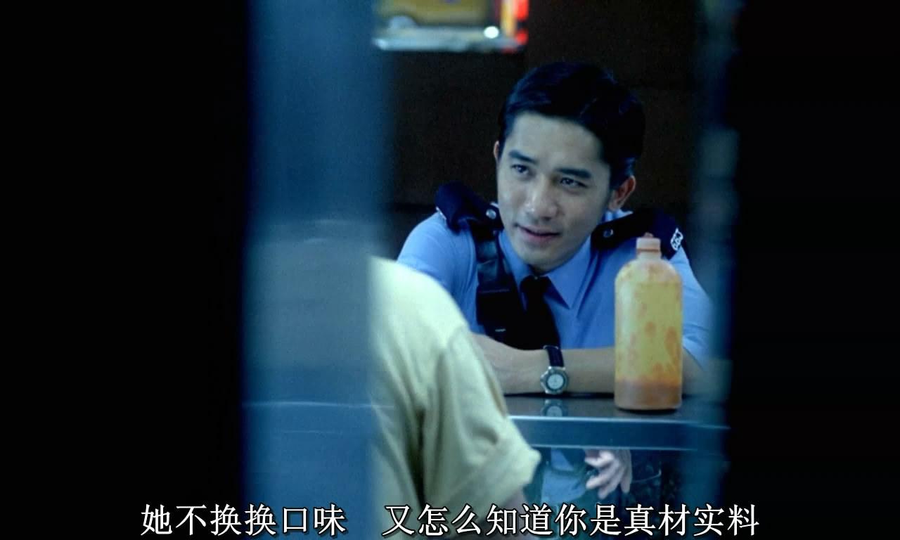影片:重庆森林chungking图片