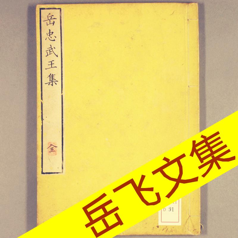 长篇小说《白梦》中篇小说集《美丽绸》《五彩夜》散文随笔集《送你一