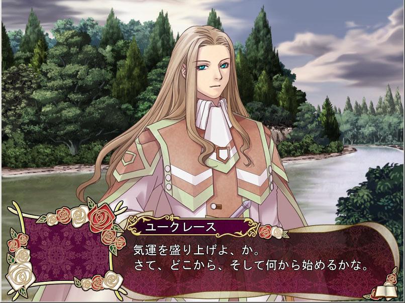 公主奇缘繁体版初始完美存档,特别是金钱和公主的属性