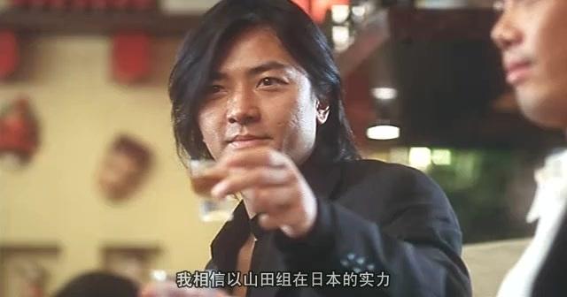 图片信息.资料名称:古惑仔6.胜者为王图片