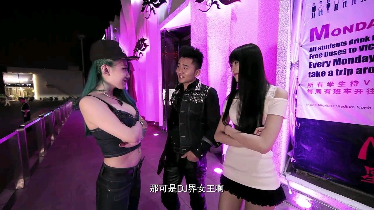 北京夜店美女