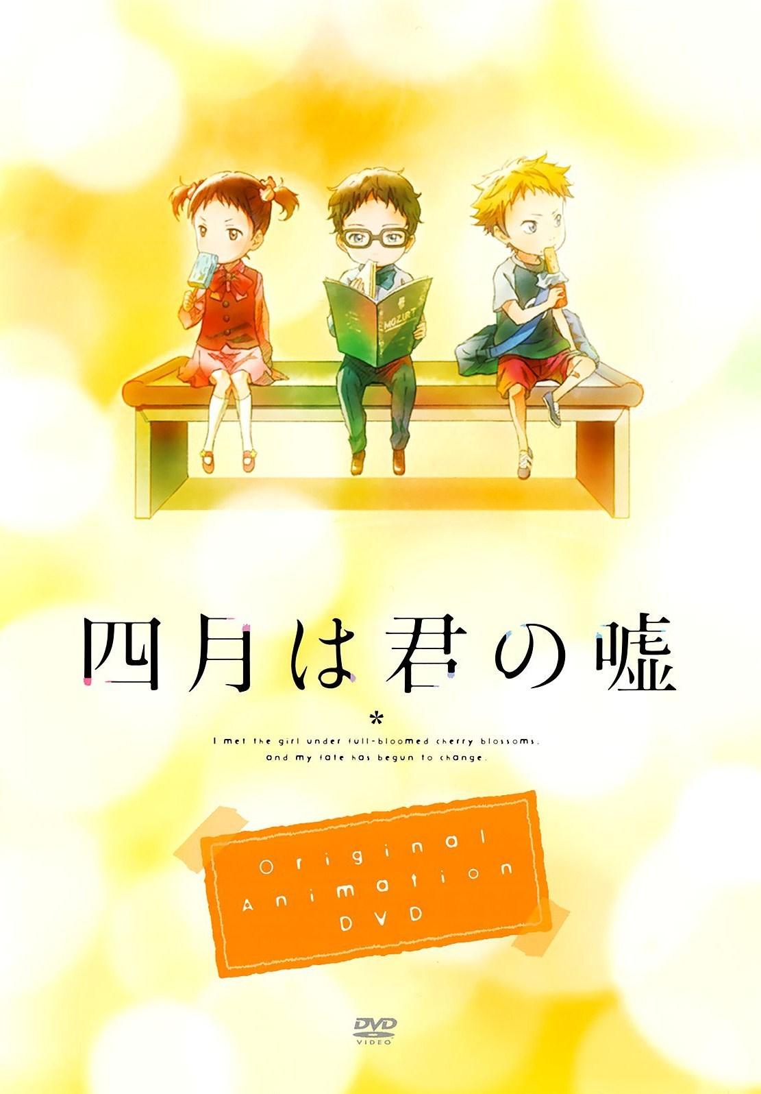 Your Lie In April 1 - Naoshi Arakawa - Manga Comics 2015