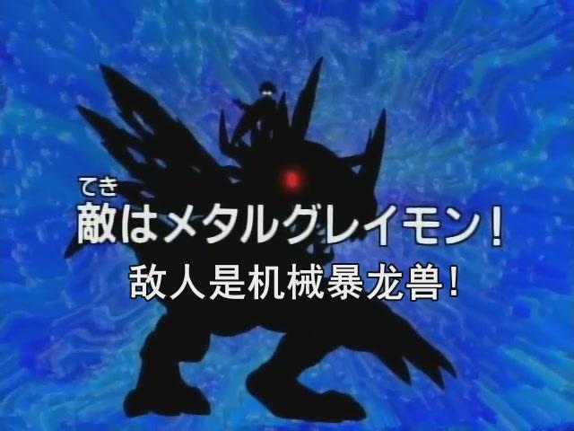 【华盟字幕社】[7月新番][Digimon Xros Wars][数码兽组合战争][16][720p MP4][简繁日字幕外挂]