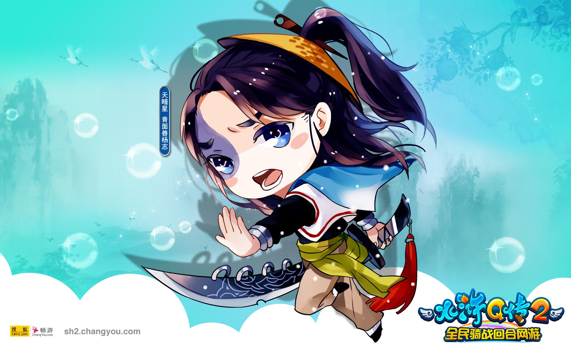 中秋节的水粉画-中秋节水粉画