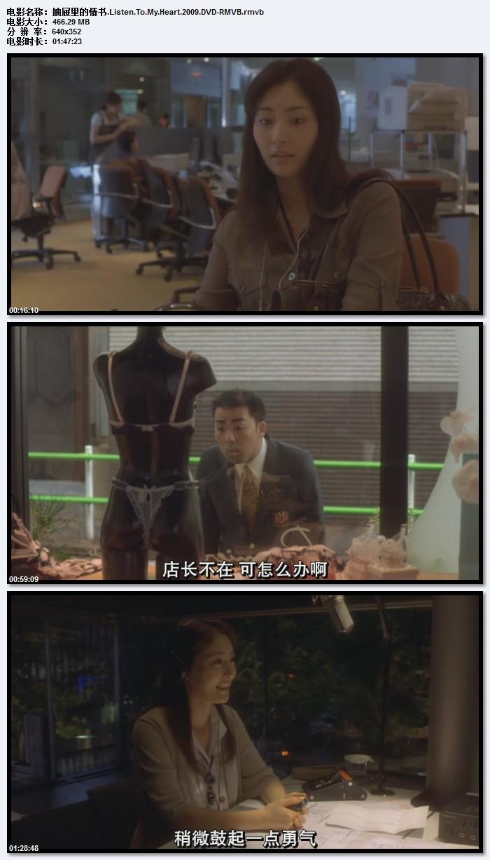吉本晶子电影mp4