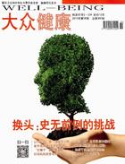 【精品杂志订制】[2] - 爱书公寓 - 爱书公寓:爱看,爱听,爱分享。