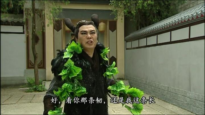 荃加福禄寿探案