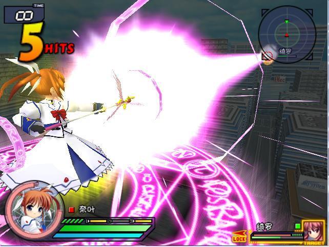 魔法少女武斗祭(magic battle arena) - 游戏图片