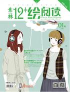 【精品杂志订制】 - 爱书公寓 - 爱书公寓:爱看,爱听,爱分享。