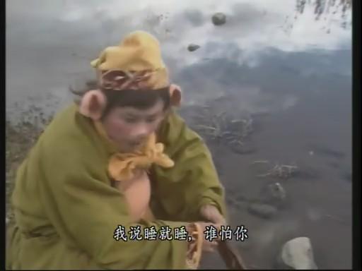 天地争霸美猴王全集; 天地争霸美猴王剧照壁纸;