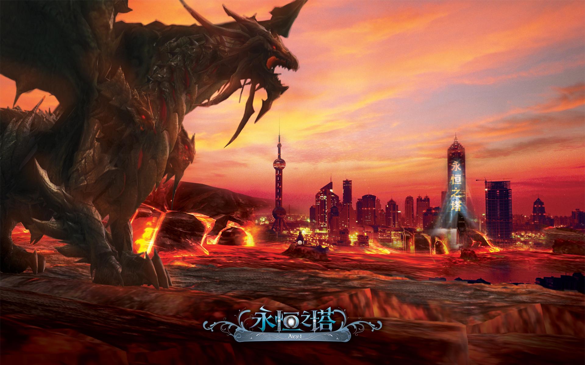 永恒之塔(aion) - 游戏图片