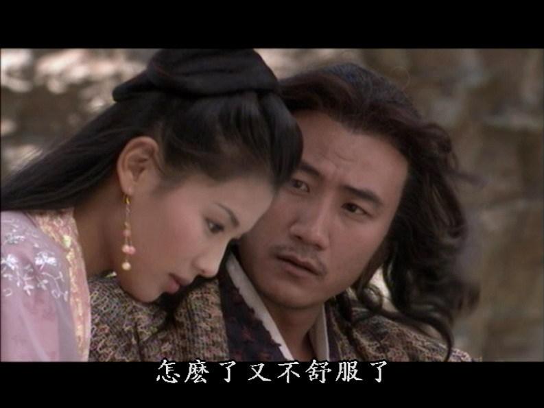 天龙八部 - 电视剧图片
