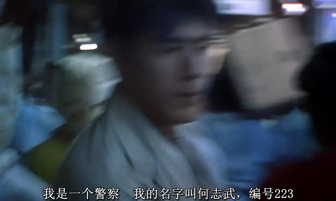 重庆森林(chungking express)图片