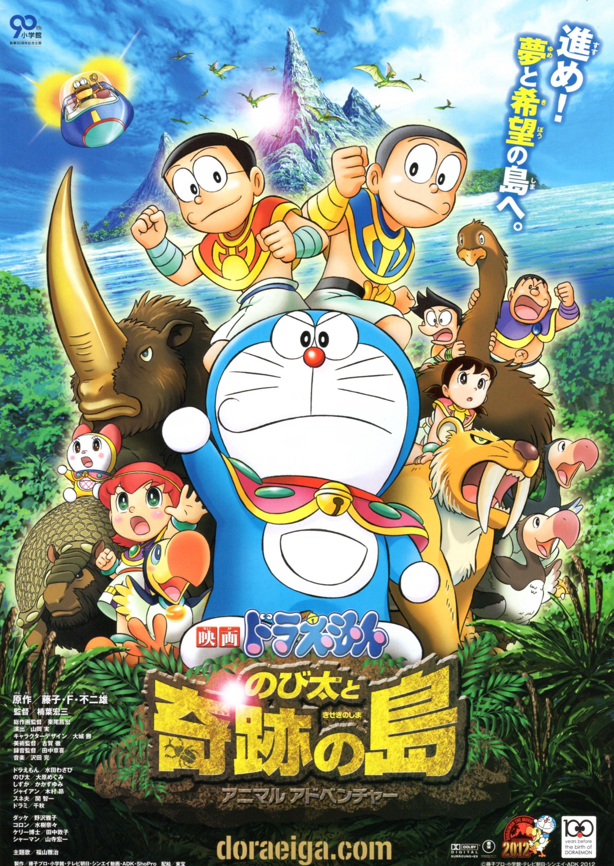 哆啦a梦:大雄与奇迹之岛~动物历险记~ 图片合集