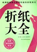 【生活百科】 - 爱书公寓 - 爱书公寓:爱看,爱听,爱学习。