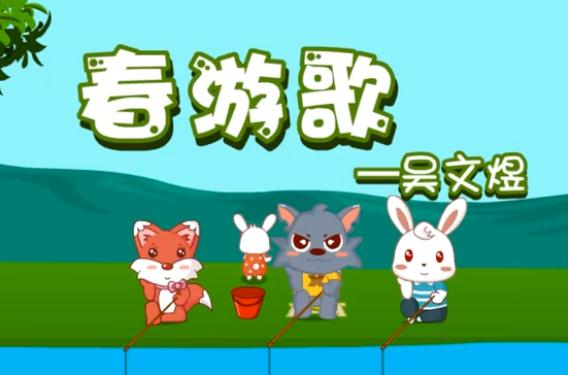 兔小贝找茬 兔小贝小苹果 兔小贝儿歌打包下载