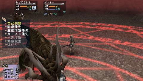 您的位置: 电驴大全 游戏 psp 瓦尔哈拉骑士2:战斗姿态 图片 > 查看