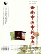 【精品杂志订制·医学健康】[2] - 爱书公寓 - 爱书公寓:爱看,爱听,爱分享。