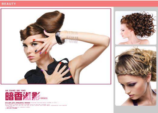 女人花欧美时尚发型展示杂志版式模板内页效果五