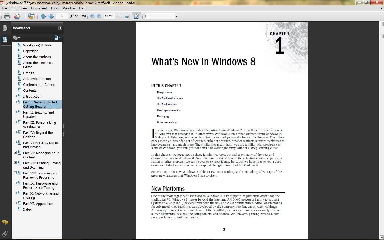 Windows 8Windows 8 BiblePDF