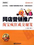 【电子商务】 - 爱书公寓 - 爱书公寓:爱看,爱听,爱学习。
