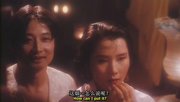跪求大神,谁有香港电影(94版)《重金属》(梁铮,李婉华