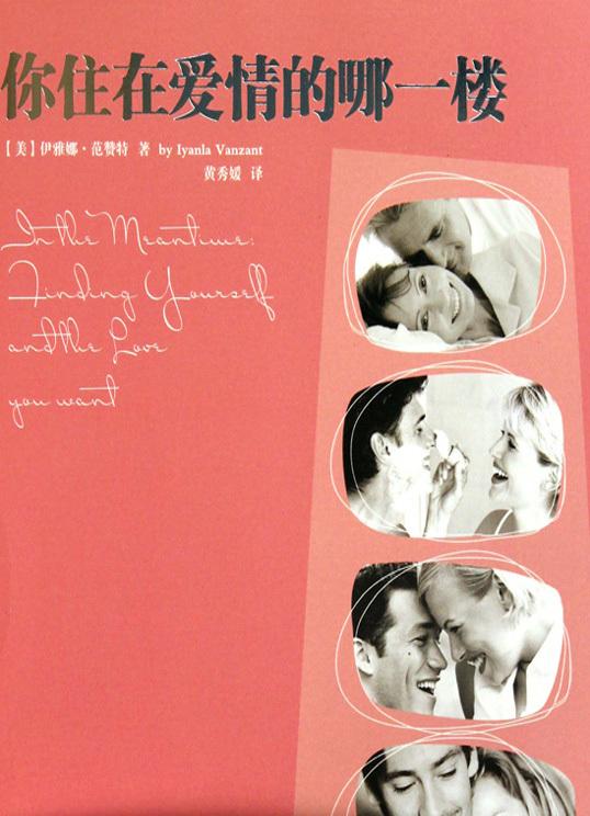 婚姻的意义电子书