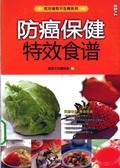 【饮食烹调】 - 爱书公寓 - 爱书公寓:爱看,爱听,爱学习。
