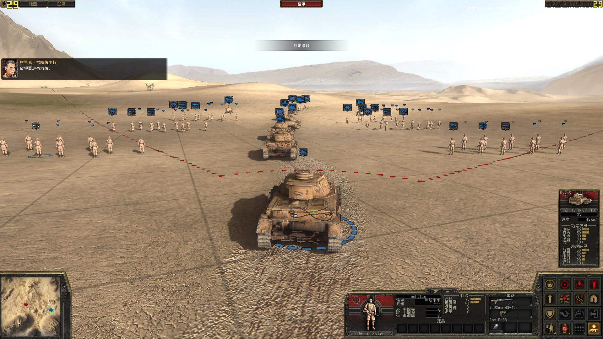 战场2:北非1943