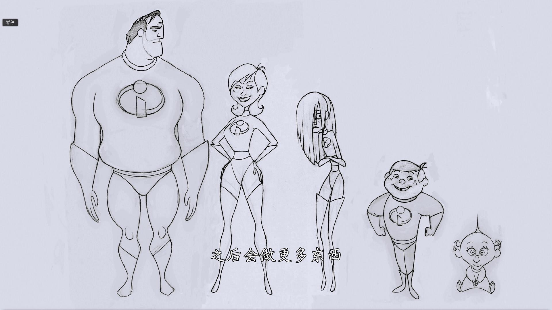 一年级超人画画