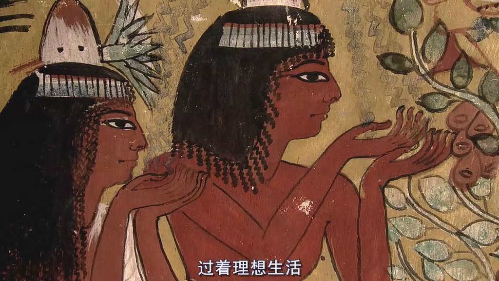 古埃及十大发现图片