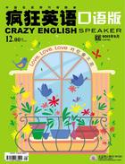 【精品杂志订制·教育教学】[2] - 爱书公寓 - 爱书公寓:爱看,爱听,爱分享。