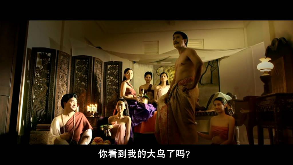 晚娘3电影完整版中文