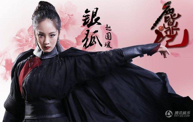鹿鼎记 - 电视剧图片 | 电视剧剧照 | 高清海报
