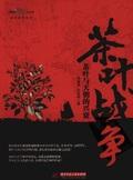 【历史文化】 - 爱书公寓 - 爱书公寓:爱看,爱听,爱学习。