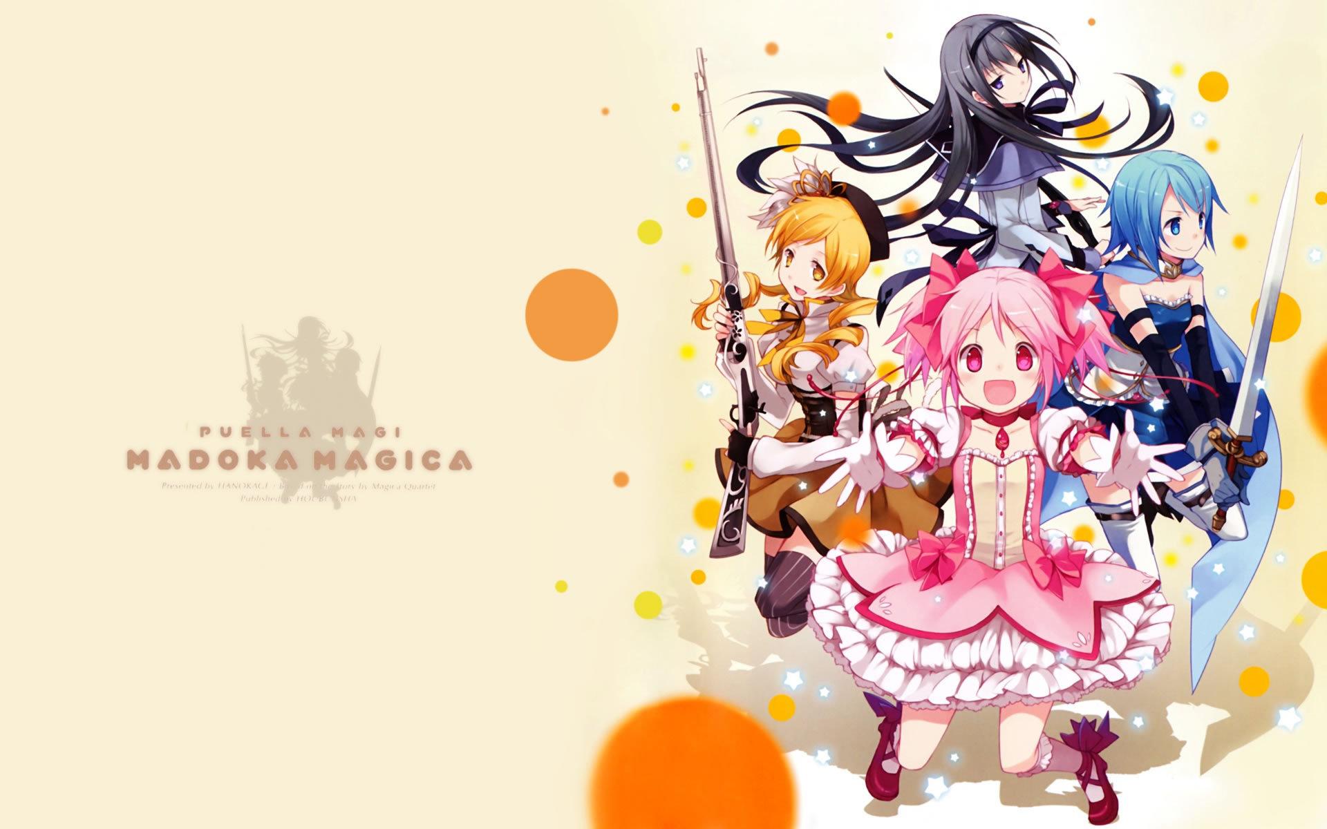 魔法少女小圆:叛逆的故事(puella magi madoka magica