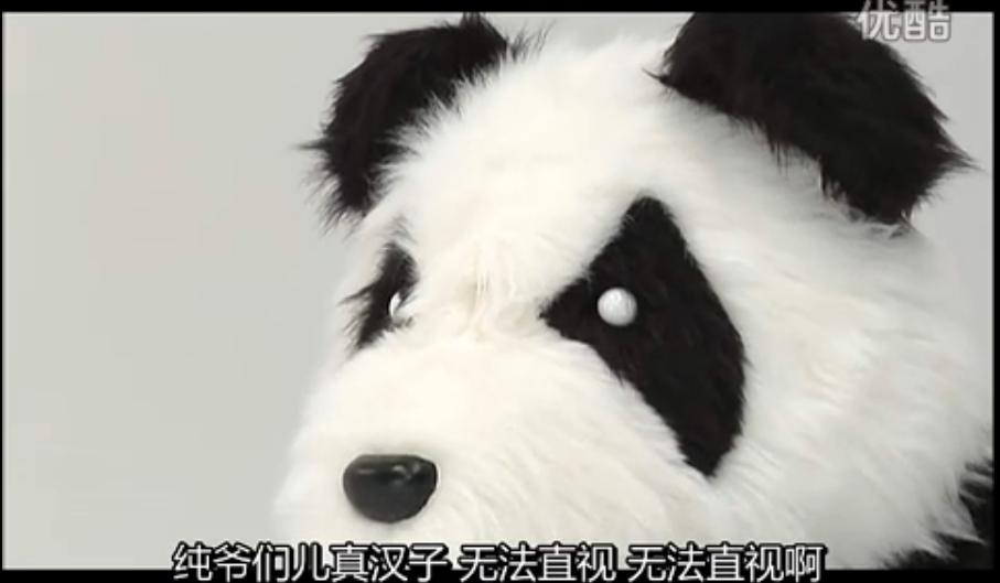 怎么画熊猫步骤图解
