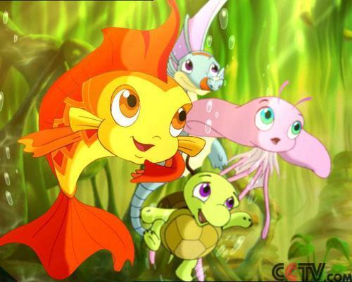 小鲤鱼历险记