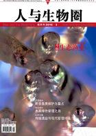 【精品杂志订制·人文科普】[2] - 爱书公寓 - 爱书公寓:爱看,爱听,爱分享。