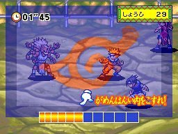 nds火影忍者rpg2_火影忍者RPG2:千鸟VS螺旋丸(Naruto RPG 2: Chidori vs Rasengan) - 游戏图片 ...