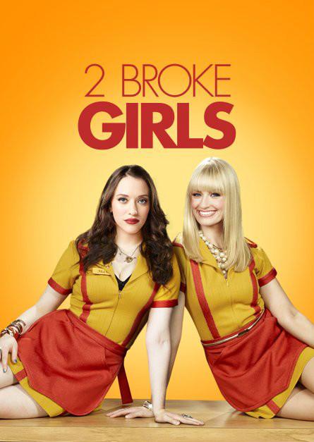 破产姐妹第四季_破产姐妹 第四季(2 Broke Girls Season 4) - 电视剧图片 | 电视剧剧照 ...