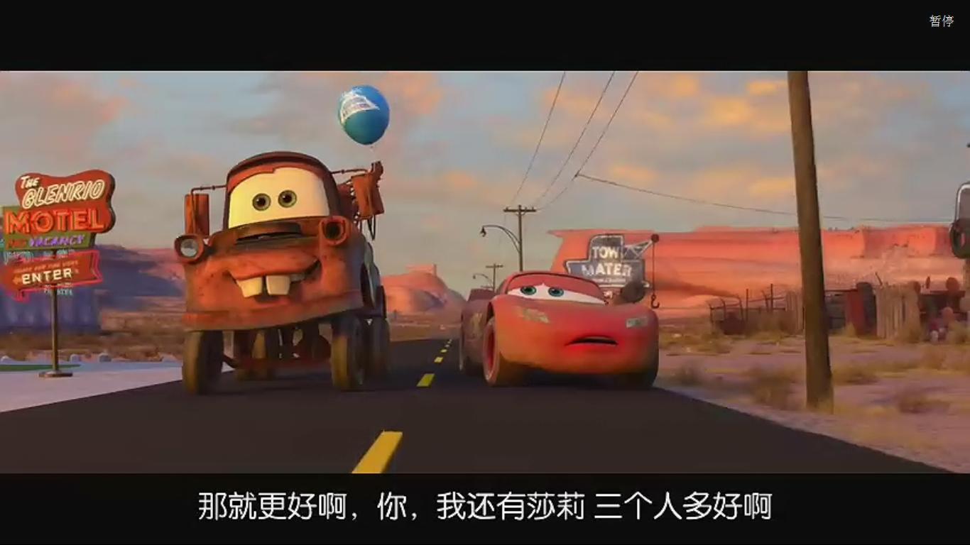 汽车总动员2(cars 2) - 电影图片 | 电影剧照 | 高清