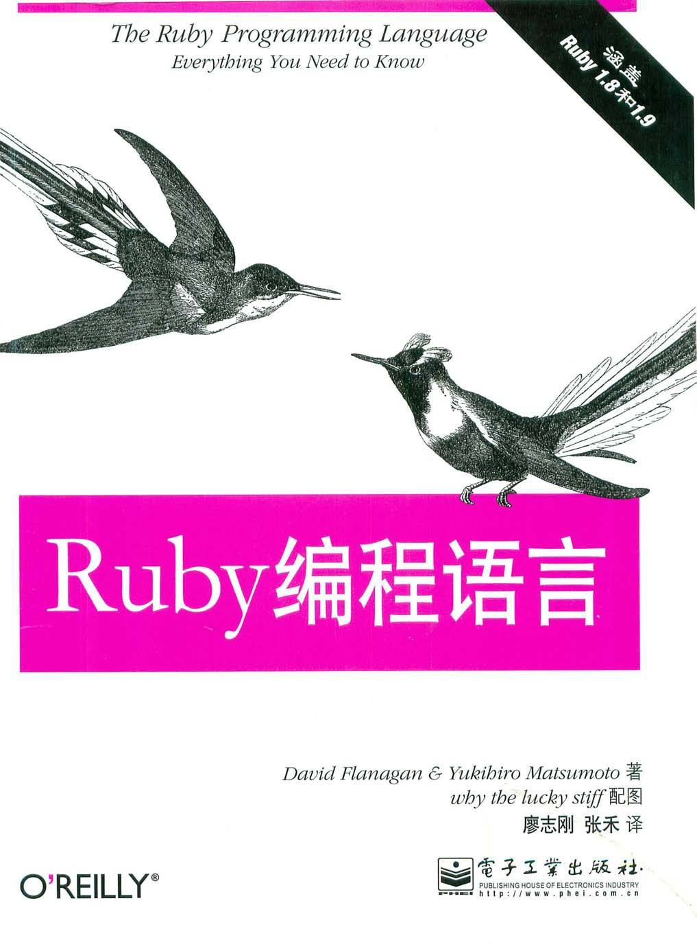 ruby 语言 CommonJS和AMD/CMD