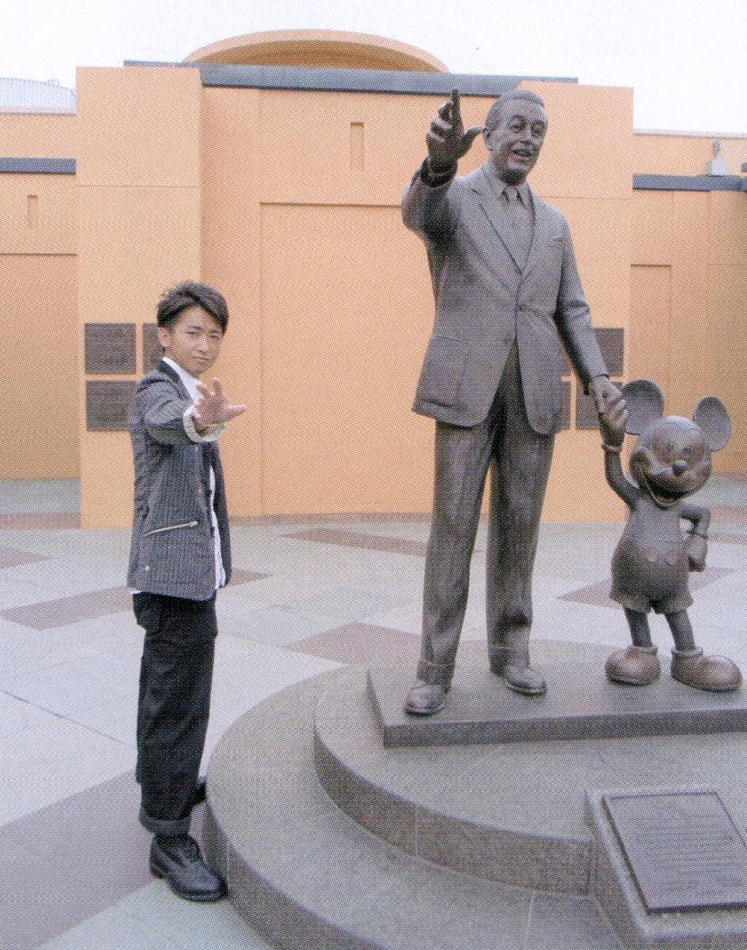 特·迪士尼创造的轨迹